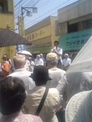 西村さん街頭演説
