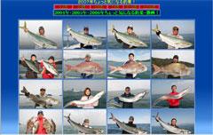 西岡遊魚ホームページ