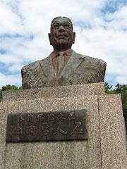 池田隼人の像